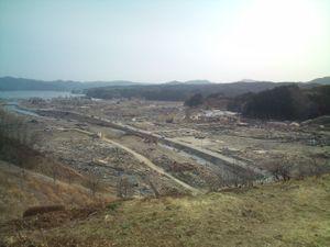 Sidugawa