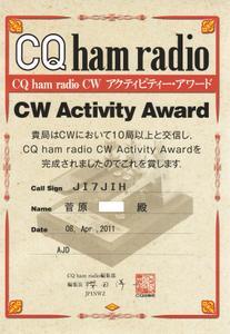 Cw_activity_award1