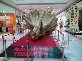 AEON利府ショッピングセンター2