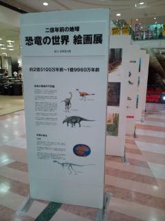 AEON利府ショッピングセンター1