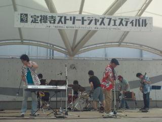 定禅寺ストリートジャズフェスティバル2日目
